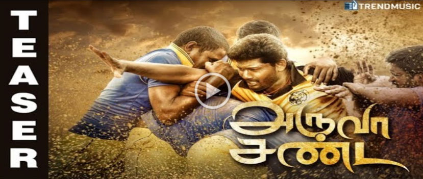 Aruva Sanda Movie Teaser