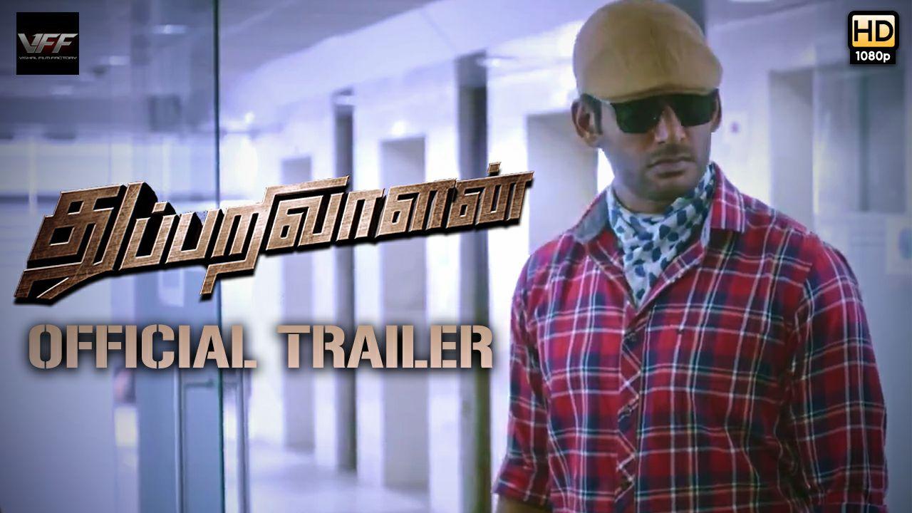 Thupparivaalan Official Trailer