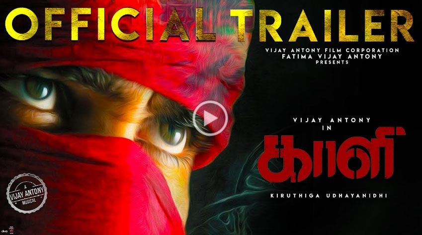 Kaali Movie Official Trailer