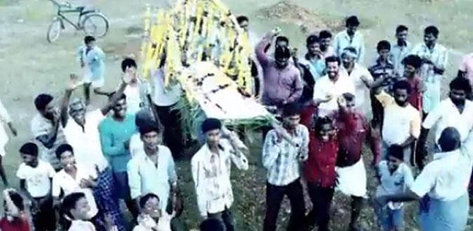 Bayangaramana Aalu Video Song