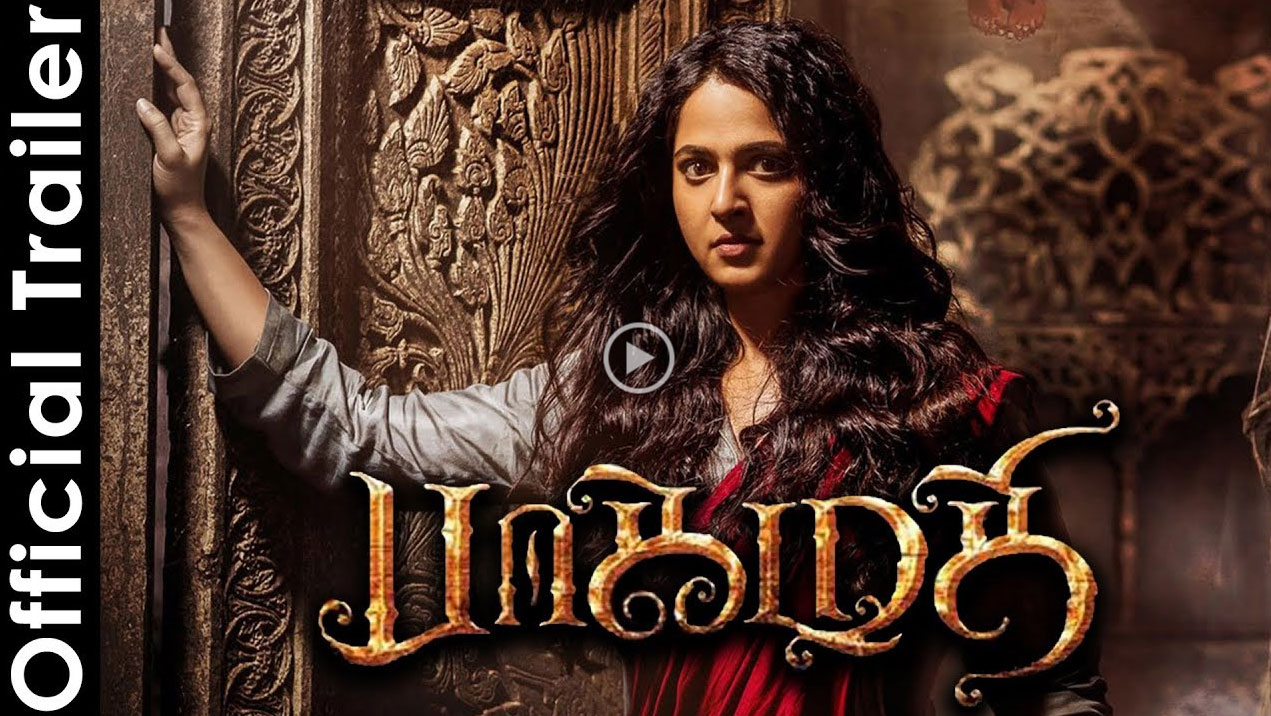 Bhaagamathie Movie Trailer