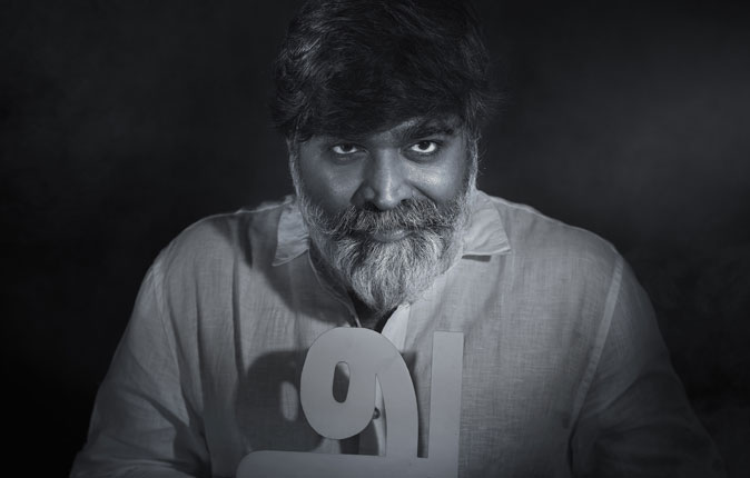 L Ramachandran's HUMAN Photo shoot with Vijay Sethupathi Stills