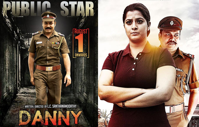 Public Star Durai Sudhakar in Danny Movie Poster