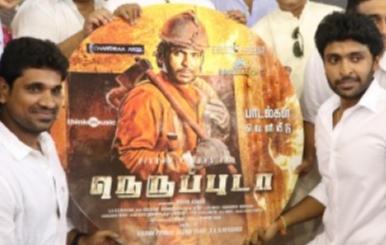 Neruppu Da Movie Audio Launch Photos