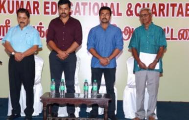 Sri Sivakumar Educational Trust Event 2017 Stills
