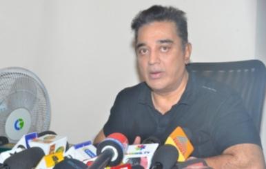 Kamal Hassan Press Meet Stills