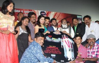 Ennama Katha Vudranunga Movie Audio Launch Photos