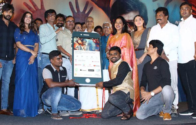Market Raja MBBS Movie Audio Launch Stills