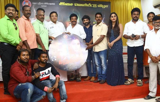 Gandhiyam Movie Audio Launch Stills
