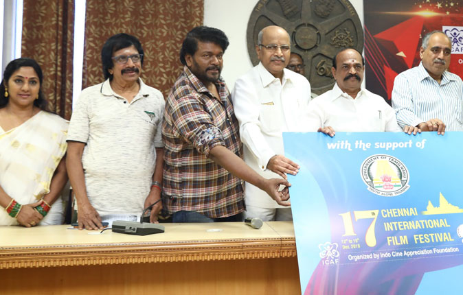 17th Chennai International Film Festival Logo Launch Stills