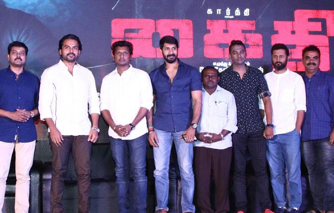 Kaithi Movie Press Meet Stills