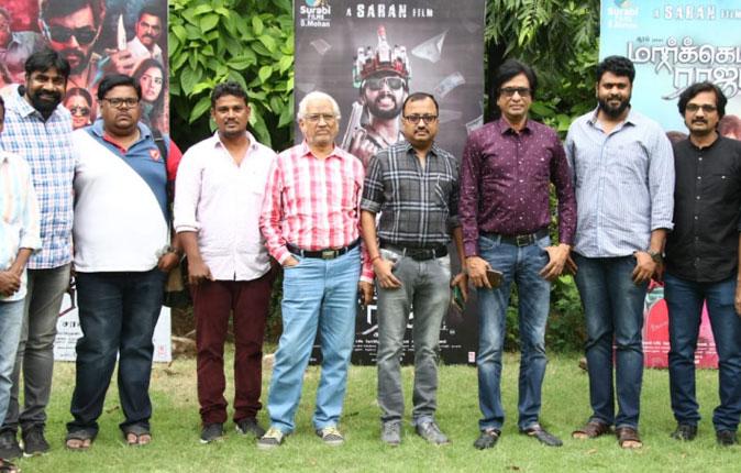 Market Raja MBBS Press Meet Stills