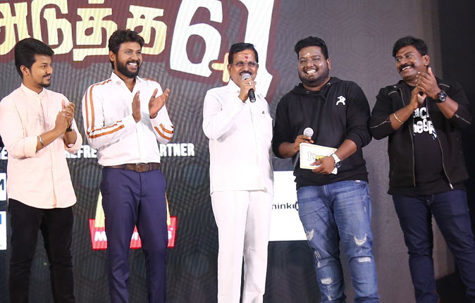 Black Sheep Adutha 6 Event Stills