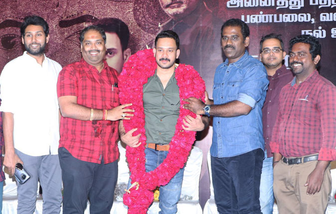 Kaalidas Thanks Giving Meet Stills