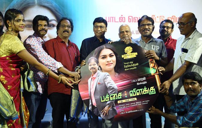 Pachai Vilakku Movie Audio Launch Stills