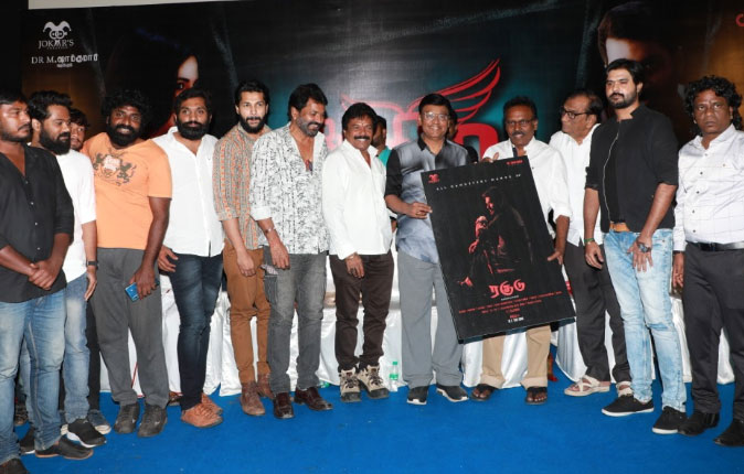 Dola Movie Audio Launch Stills