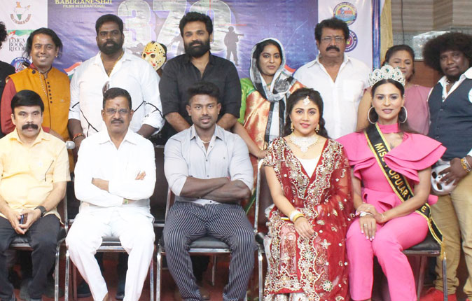 370 Movie Press Meet Stills