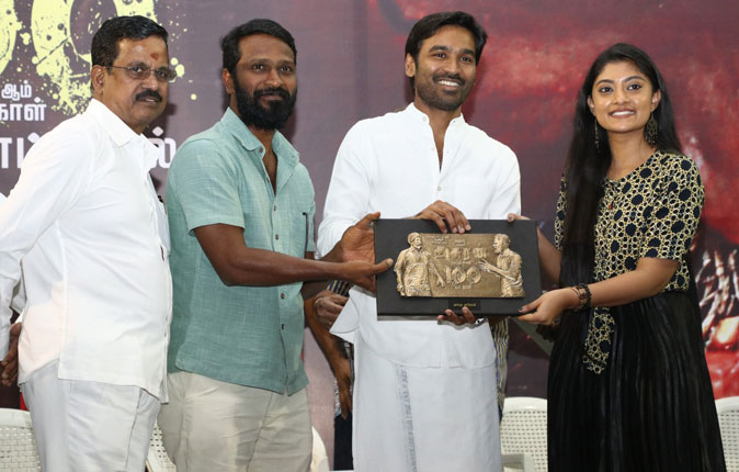 Asuran 100 Day Celebration Event Stills