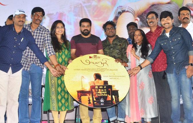 Maayanadhi Movie Audio Launch Stills