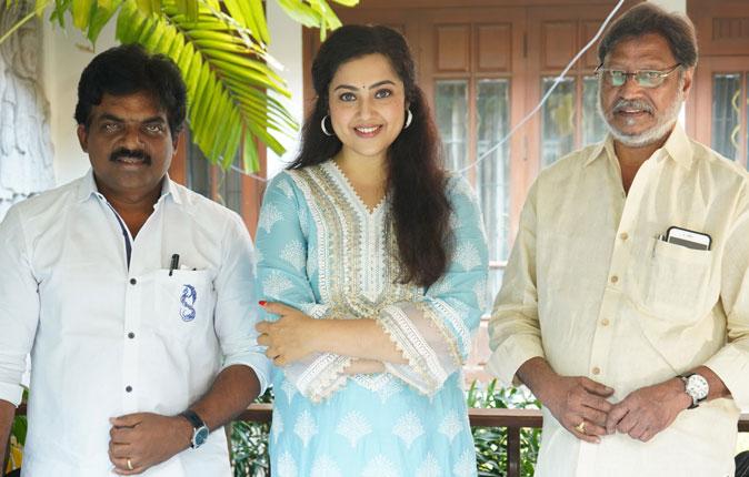 Actress Meena Release Maayathirai Video Song Stills