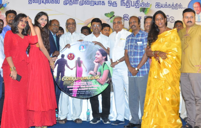 Vedhamanavan Movie Audio and Trailer Launch Stills