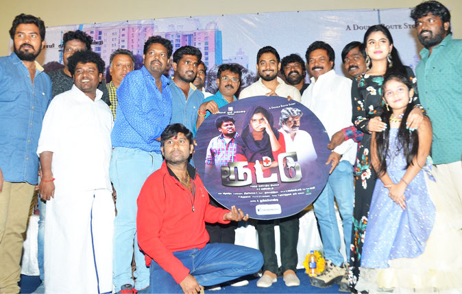 Routtu Movie Audio Launch Stills