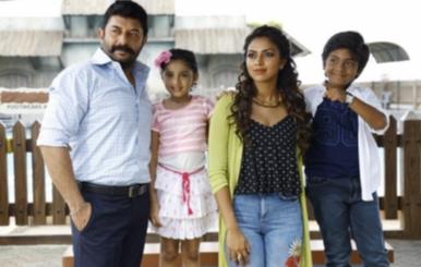 Baskar Oru Rascal Movie Stills