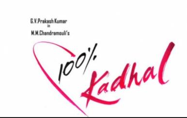 100 % Kadhal Movie Posters