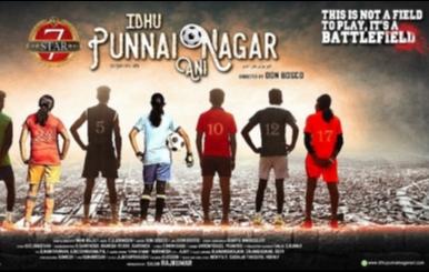 7 Star - Idhu Punnai Nagar Ani First Look Look