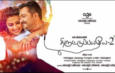 Thiruttupayale 2 Movie Posters