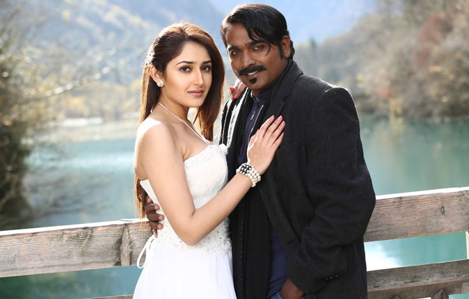 Junga Movie Stills