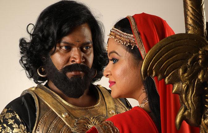 Maarahaathipathi Movie Stills